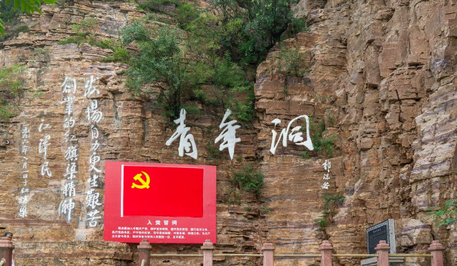 安阳林州红旗渠一日游
