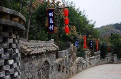 安阳到中国国花园+倒盏民俗村一日游