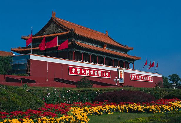北京三星单飞五日贵宾游(夕阳红)