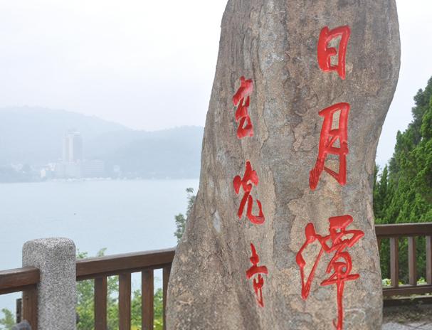 安阳到台湾环岛8日游华航直飞