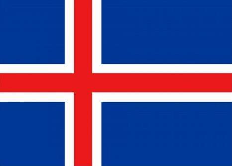 冰岛旅游签证,冰岛旅游签证所需资料,冰岛旅游签证多少钱?