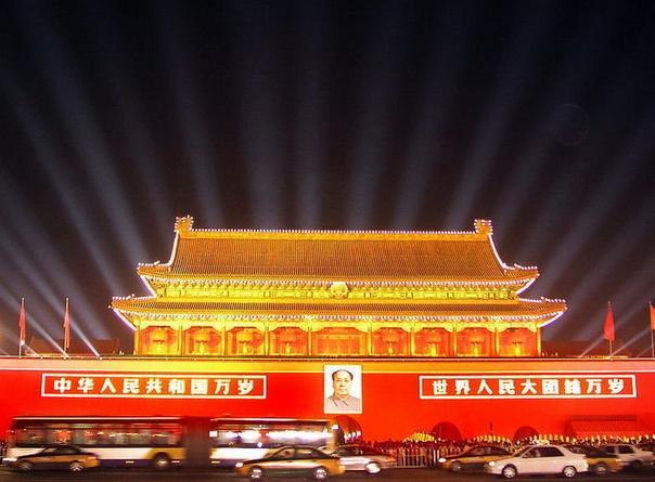 安阳到北京舒适型挂三纯玩五日游
