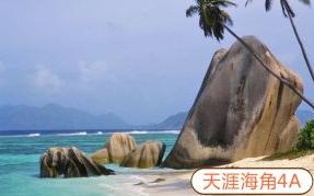 安阳直达梦幻海南岛(海口进出)