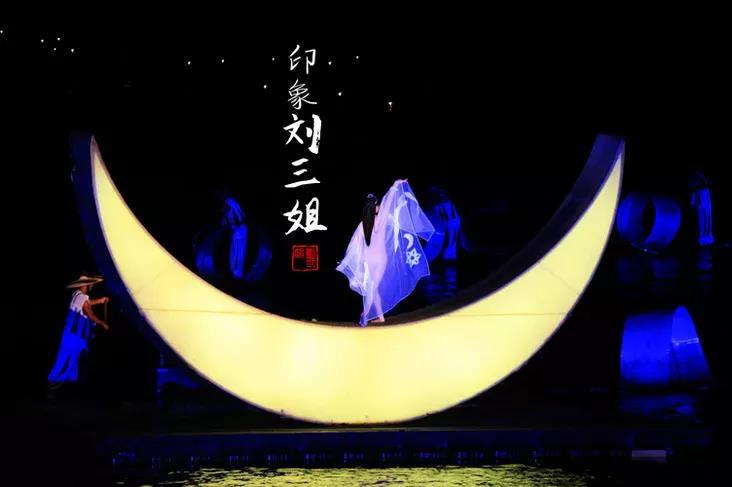 安阳到桂林印象刘三姐、世外桃源、遥湖瀑布双卧4日