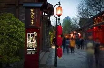 汤阴到魅力重庆、天府成都、西安五日游