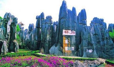 滇西贵族:汤阴到昆明、大理、丽江双飞6日游