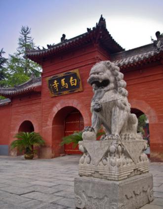 安阳到洛阳:中国国花园+白马寺一日游